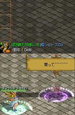 RedStone 12.12.24[03]
