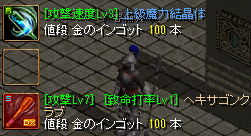 RedStone 12.12.29[15]