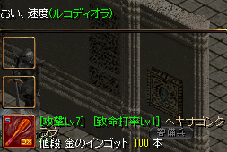 RedStone 12.12.29[12]