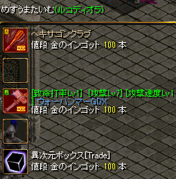 RedStone 12.12.29[11]