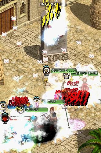 RedStone 12.12.29[03]