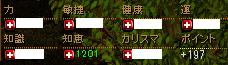 RedStone 13.01.02[00]