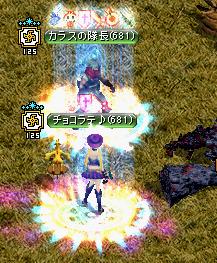 RedStone 13.01.02[02]