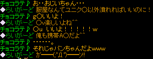 RedStone 13.01.08[01]