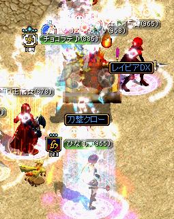 RedStone 13.01.17[00]