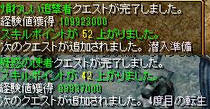 RedStone 13.01.15[03]