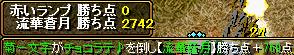 RedStone 13.01.20[07]