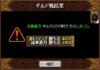 RedStone 13.01.20[11]
