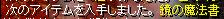 RedStone 13.01.20[00]