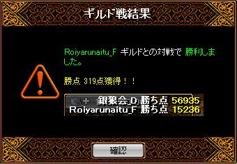 RedStone 13.01.23[13]