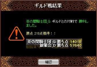 RedStone 13.01.24[02]