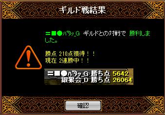 RedStone 13.01.25[02]
