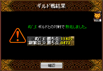 RedStone 13.01.30[06]