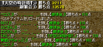 RedStone 13.02.06③