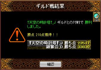 RedStone 13.02.06④