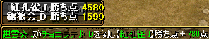 RedStone 13.02.07③