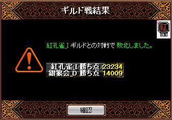 RedStone 13.02.07⑤