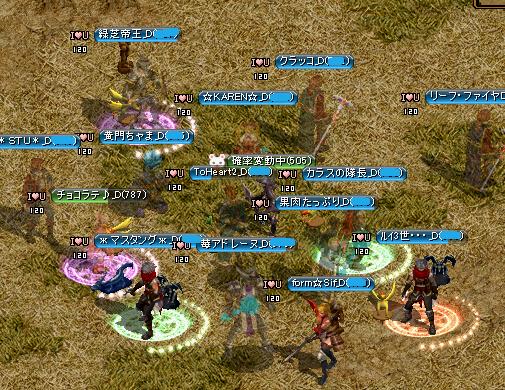 RedStone 13.02.13②