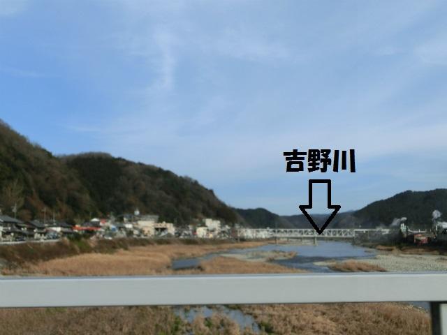 2014,1,14 遅めの初詣・ 017