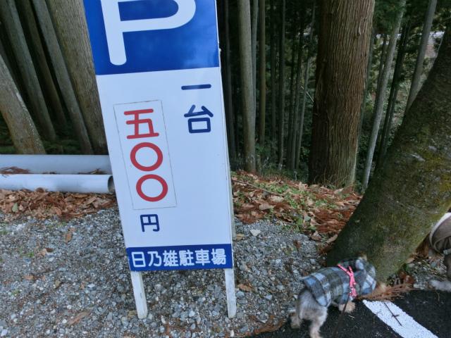 2014,1,14 遅めの初詣・ 066
