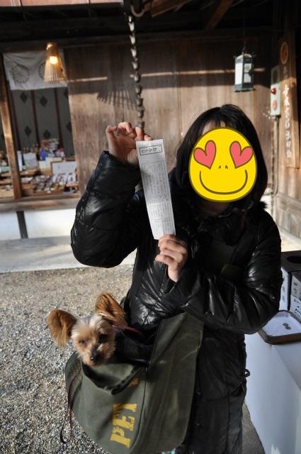 2014,1,14 遅めの初詣・ 107
