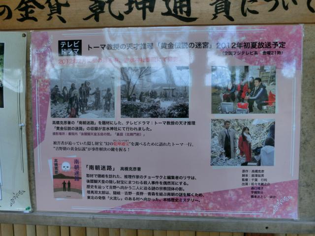 2014,1,14 遅めの初詣・ 041