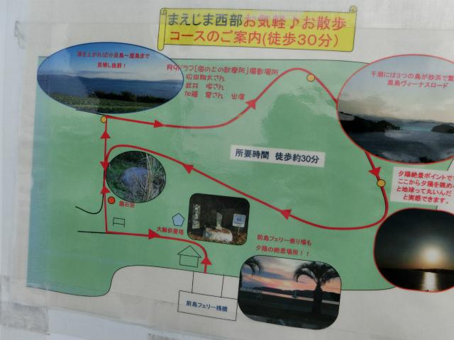 2014,1,26 瀬戸内海・牛窓の旅 060