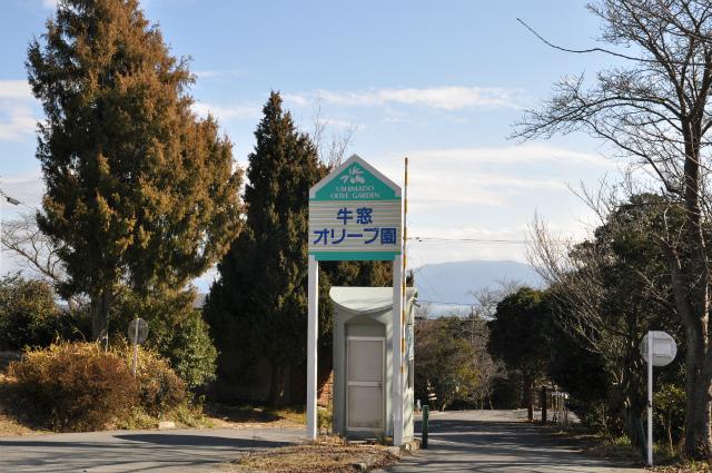 2014,1,26 瀬戸内海・牛窓の旅 039