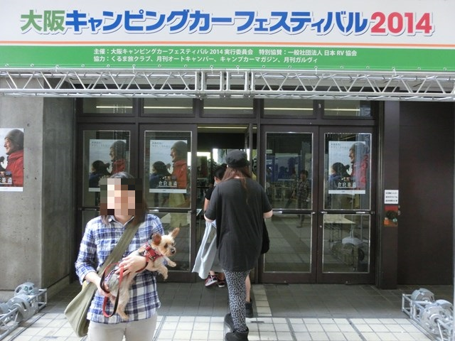 s-2014,09,21大阪キャンピング 015