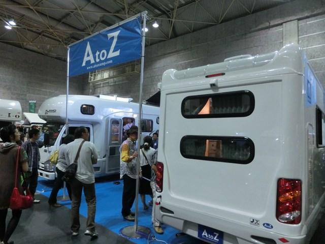 s-2014,09,21大阪キャンピング 032