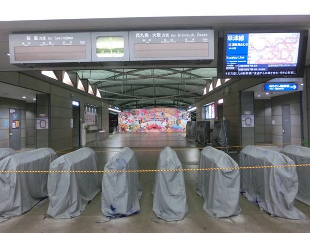 s-2014,10,13 台風19号接近!! 030