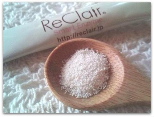 酵素サプリメント レクレア