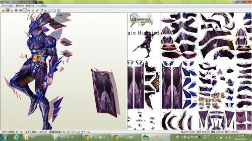 viewer_convert_20120923224840.jpg