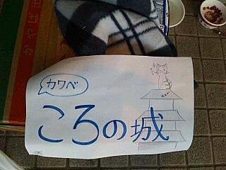 SH3860190001.jpg