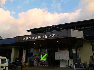 SH3860200001.jpg