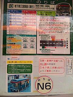 SH3878690001.jpg