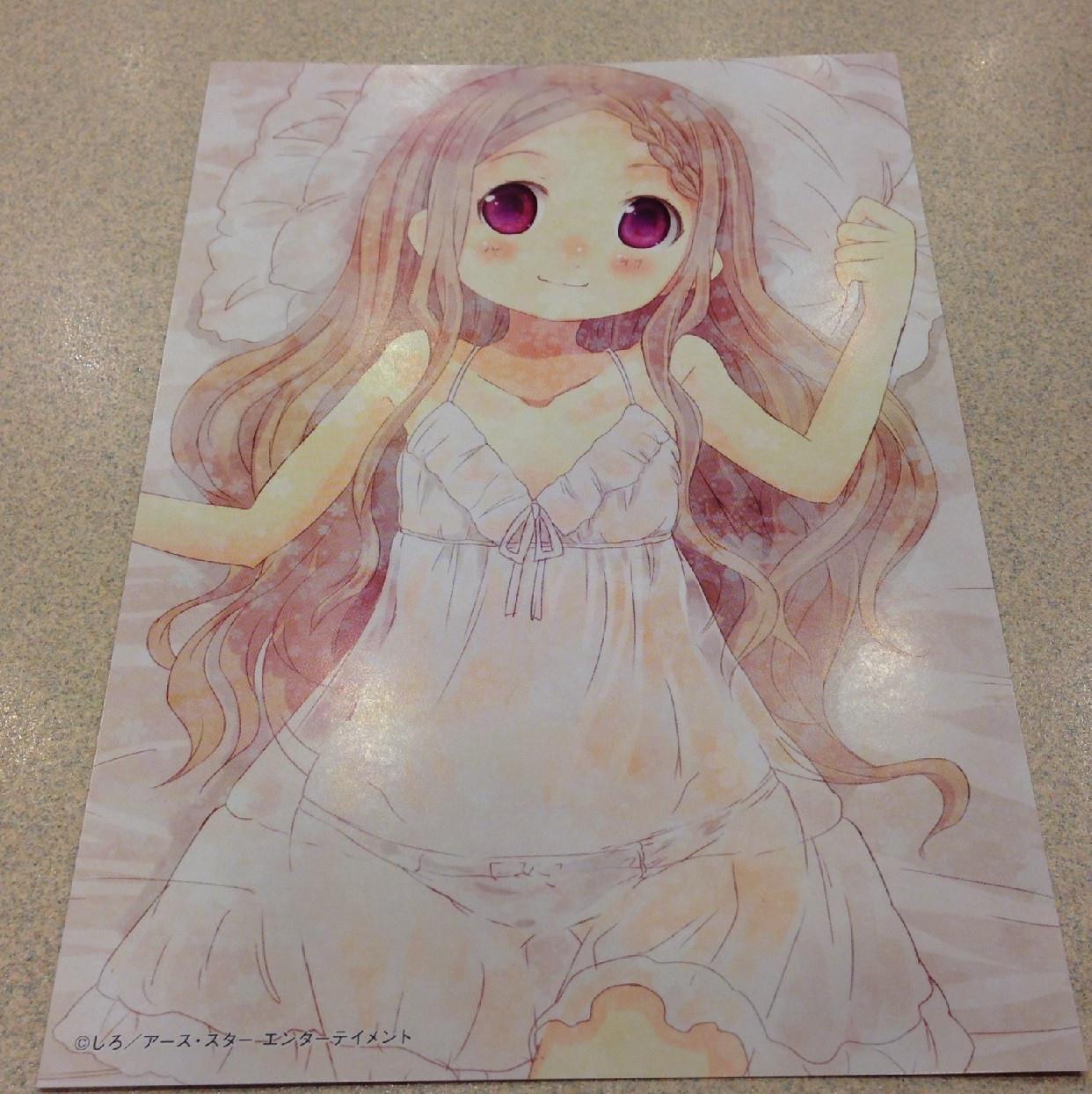 https://blog-imgs-44-origin.fc2.com/c/h/o/choocoo/u4496aSsno6P.jpg