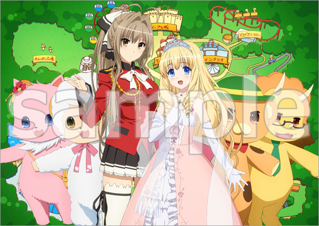 https://blog-imgs-44-origin.fc2.com/c/h/o/choocoo/u4573amaburi_tape.png