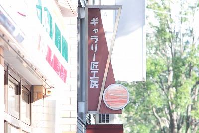 花電車 191