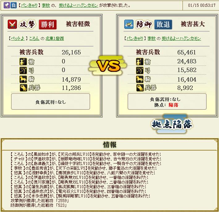 6_2014011613040087d.png