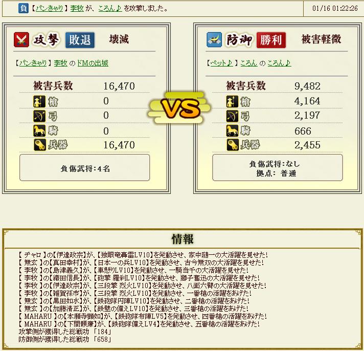 7_20140116130402e1d.png
