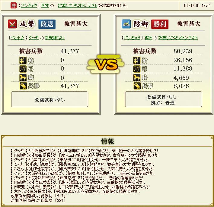 8_201401161304022bc.png