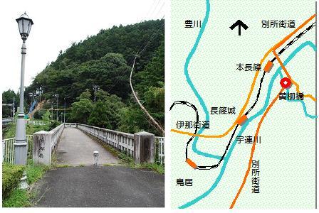 黄柳橋マップ