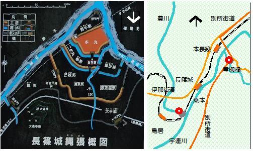長篠城マップ