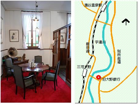 旧大野銀行マップ