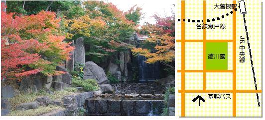 徳川園マップ