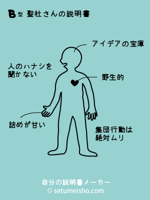 147_20110912074934.jpg