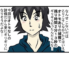 1koma_MonHun00028-11