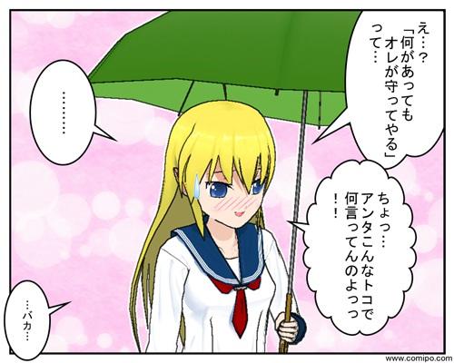 1koma_manga_kasa_tsuduki_110325