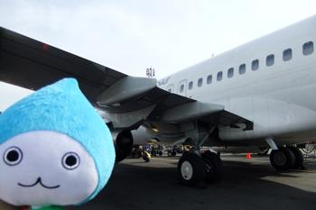 到着しました 飛行機大好き
